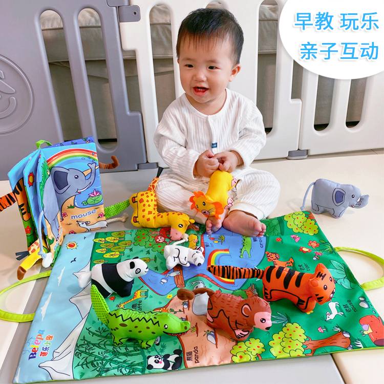 belepa 3D lenticular book Early education 6-12 months baby 0-1-3 years old baby Children can bite and tear not rotten toys