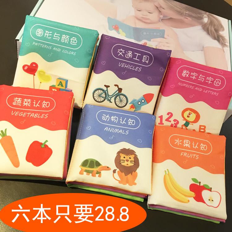 Ребенок ткань книги 6-12 месяцы ребенок группа кольцо бумага рвать неплохо ребенок обучения в раннем возрасте книга головоломка игрушка 0-3 лет