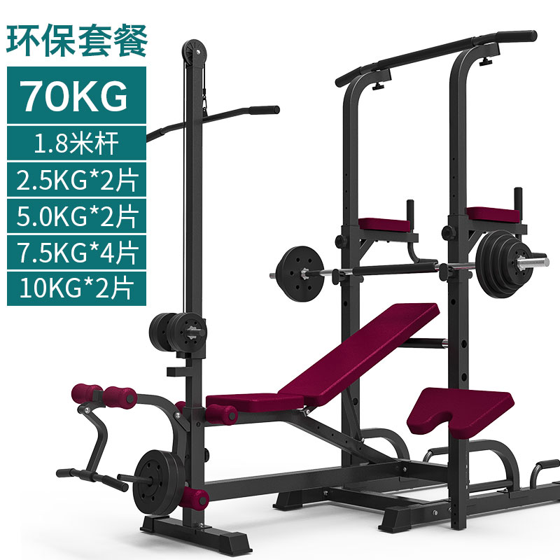 WITH 70 KG ENVIRONMENTAL BARBELL