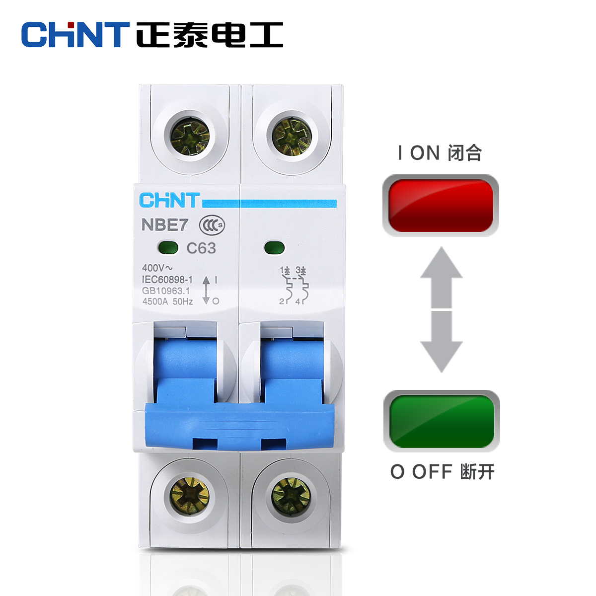 Chint Nbe7 Air Switch Miniature Circuit Breaker 1p2p3p4p Household 20a 400v Onoff Mcb With Cover Buy Electric Brake Dz47 Bipolar Open Upgrade