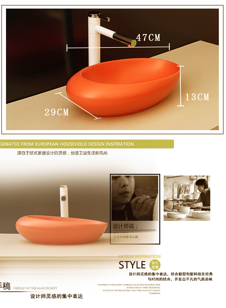 Stage basin balcony home for wash basin ceramic bathroom sinks Nordic contracted the sink basin that wash a face red