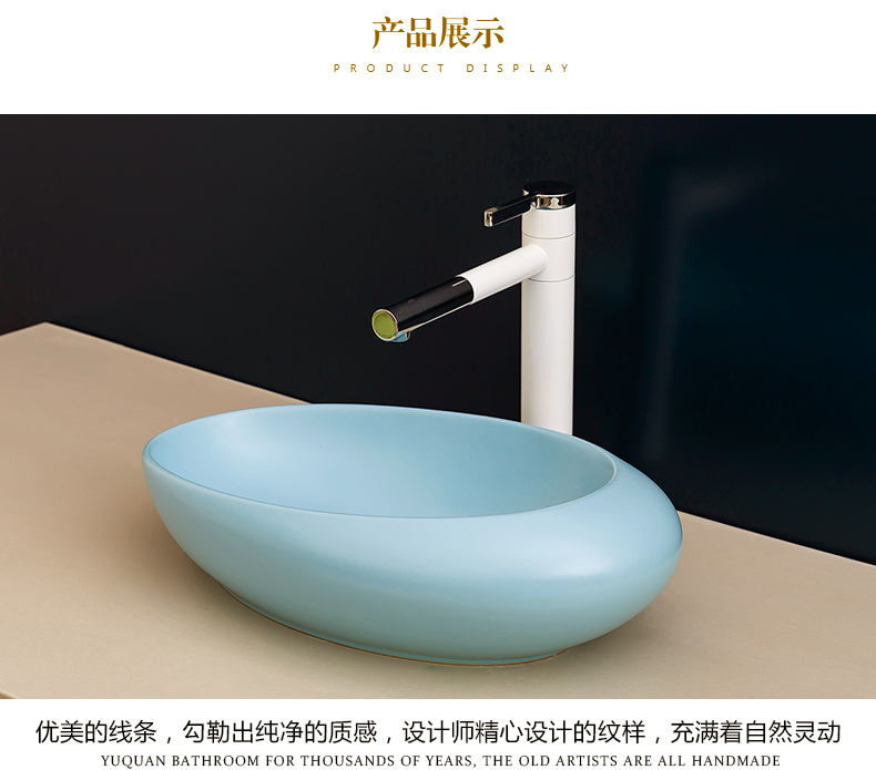 Stage basin balcony home for wash basin ceramic bathroom sinks Nordic contracted the sink basin blue