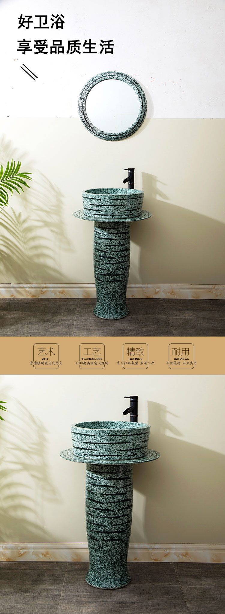 Ceramic column basin floor one European art of the basin that wash a face to wash your hands basin bathroom home jingdezhen the pool that wash a face