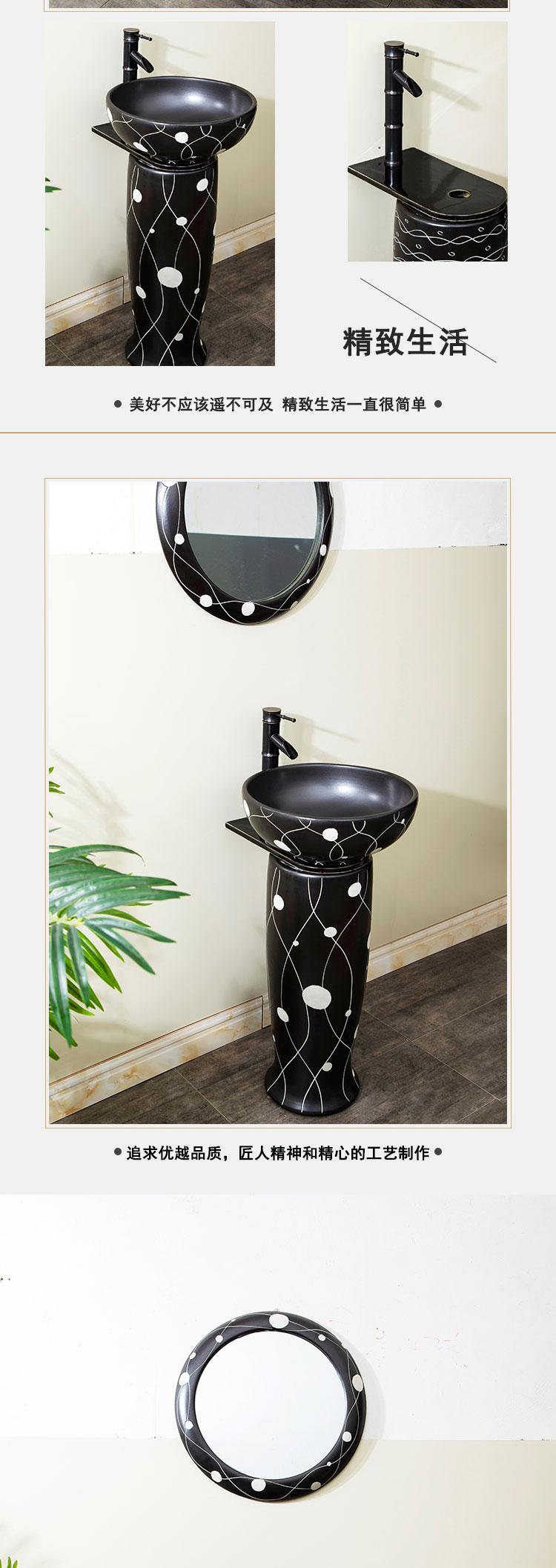 Ceramic column basin one pillar lavabo household toilet lavatory floor archaize sink the balcony
