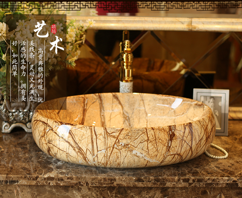 Basin art ceramics on the oval Europe type restoring ancient ways is I and contracted Basin bathroom sink