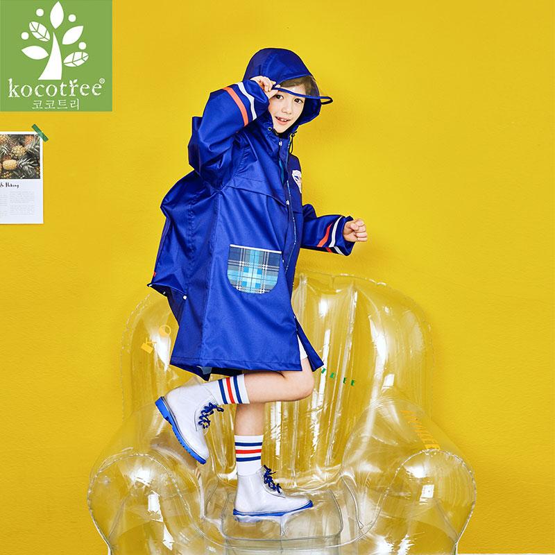 4.9分,带书包位+收纳袋,夜间反光条:Kocotree KK树 儿童雨衣