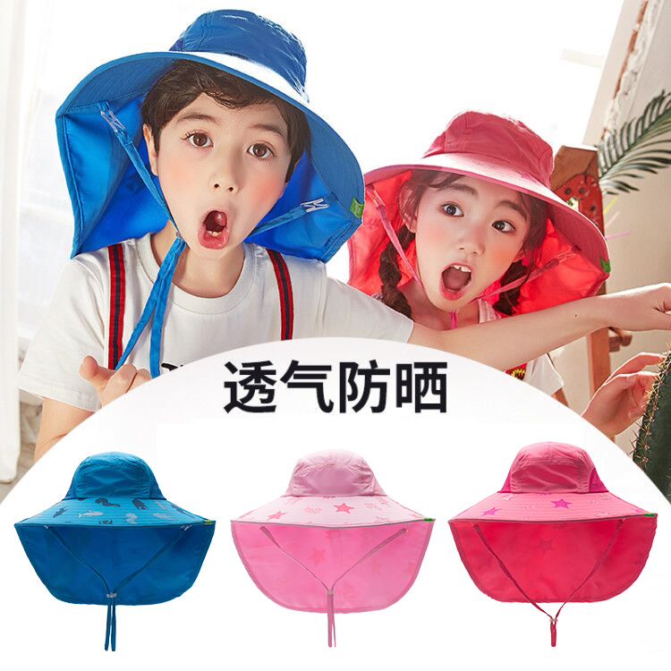 5a28cf7d003 Children s hat male sun hat sun hat boy sun hat thin section baby fisherman  hat girl