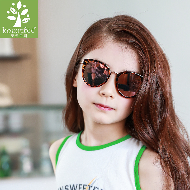efca95477bb Children sunglasses 10-year-old personality 3 baby glasses 6 cute little girl  sunglasses · Zoom · lightbox moreview · lightbox moreview · lightbox  moreview ...