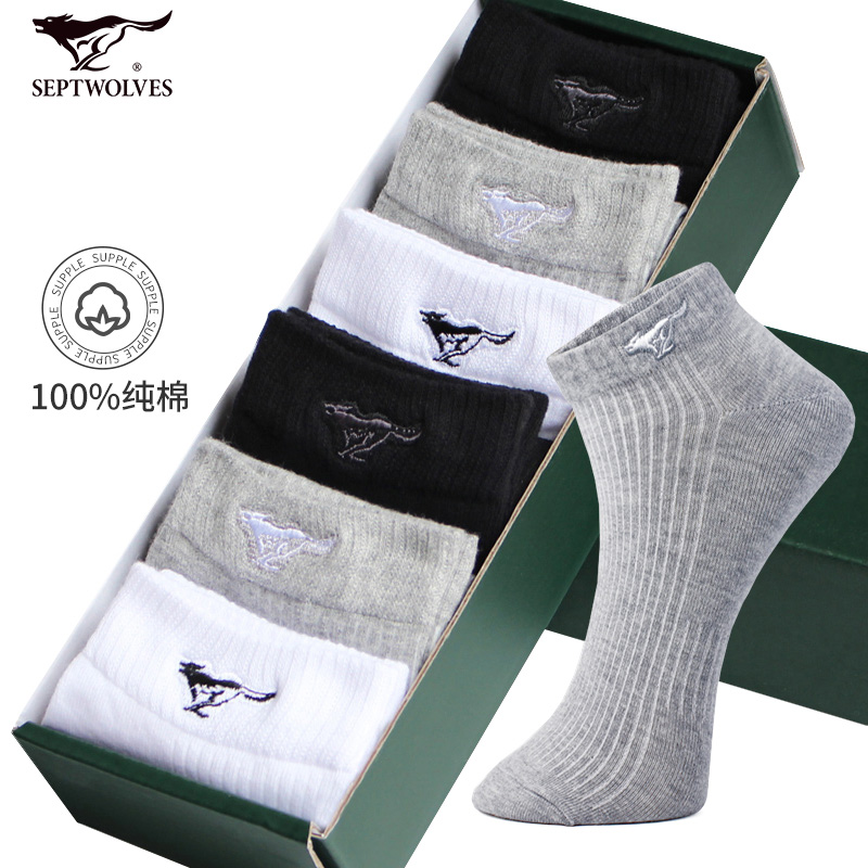 Septwolves 七匹狼 男式短袜*6双礼盒装 天猫优惠券折后¥39包邮(¥49-10)多色可选