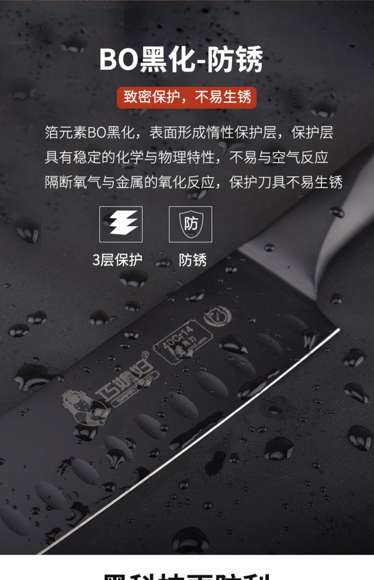 【巧媳妇】厨房不锈钢菜刀送多功能刨 6