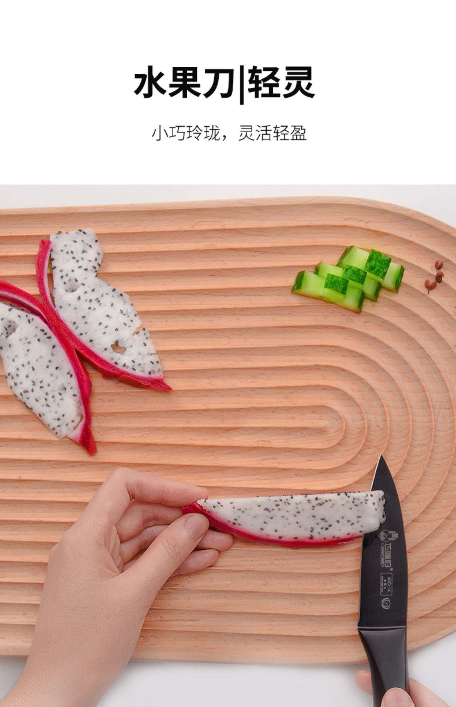 【巧媳妇】厨房不锈钢菜刀送多功能刨 28