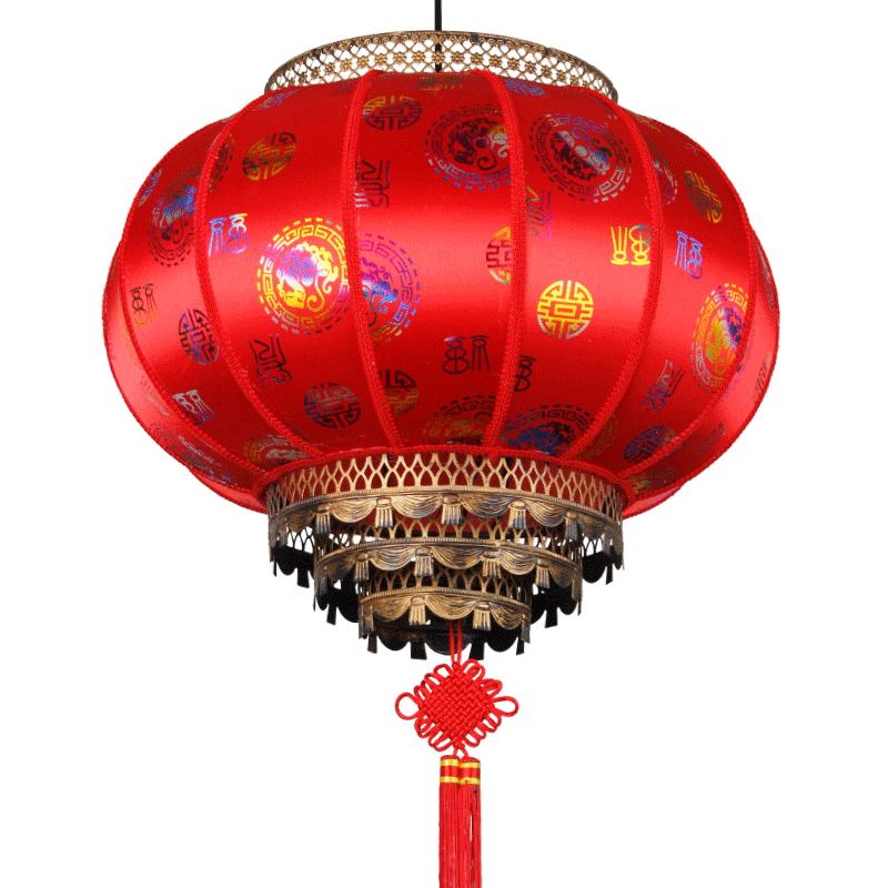 Lantern Type Fu Word