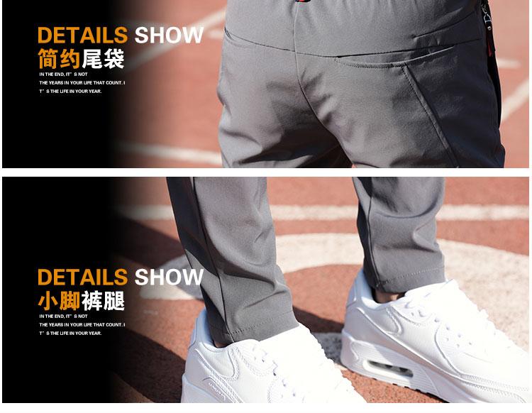 Playboy nam quần âu mùa hè phần mỏng băng lụa chân mỏng Hàn Quốc phiên bản của xu hướng thể thao mùa hè quần nam