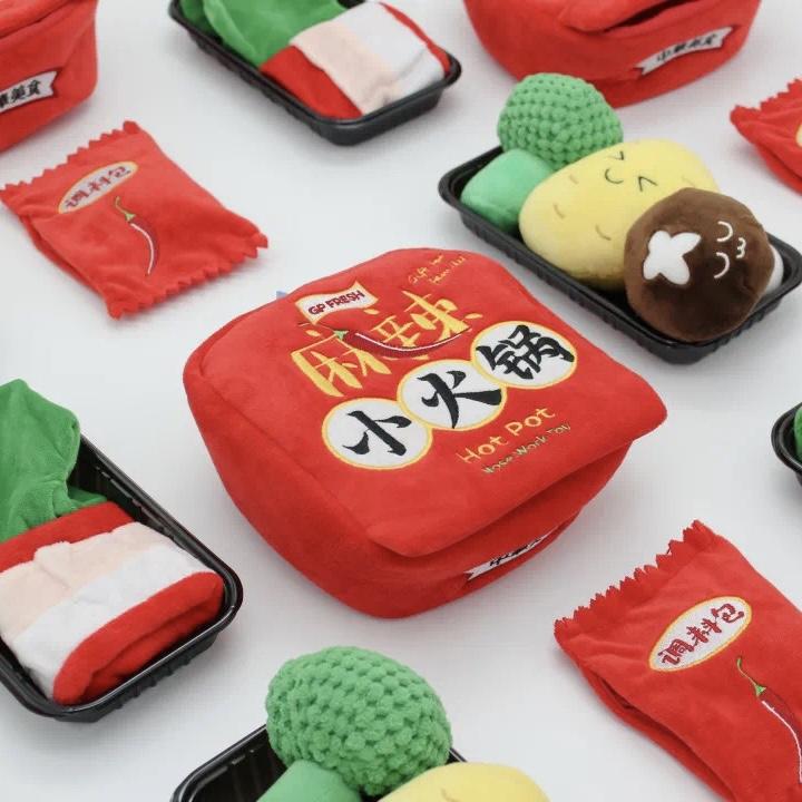 呆瓜家 宠物狗狗火锅玩具 益智藏食掏掏乐玩具 发声嗅闻玩具 现货