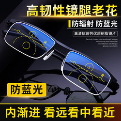 German intelligence bifocal reading glasses male anti-Blu-ray high-definition zoom automatically adjusts the degree of elderly flower glasses