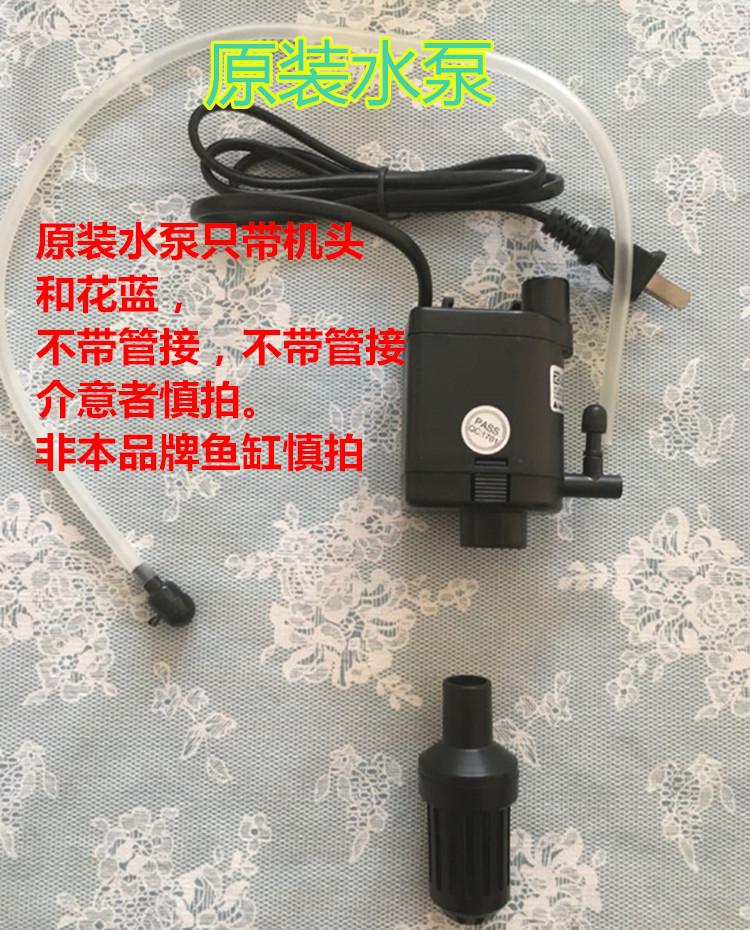Аквариум Tianrun  AA-290F 390F 490F 59