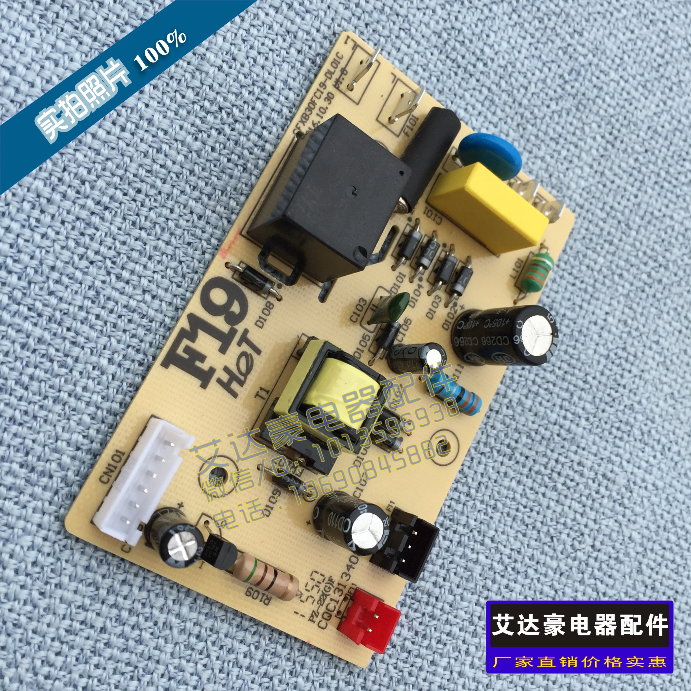Usd 802 Supor Rice Cooker Power Board Cfxb30fc19 Dl01a Motherboard Circuit C Cooking Timer Lightbox Moreview Prevnext