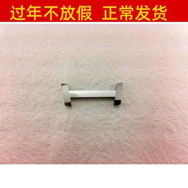 原装正品依波表790753钨钢表带EBOHR手表钨钢带节790754女表表链