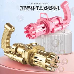 网红八孔加特林泡泡枪儿童手持电动吹泡泡机全自动玩具天女散花