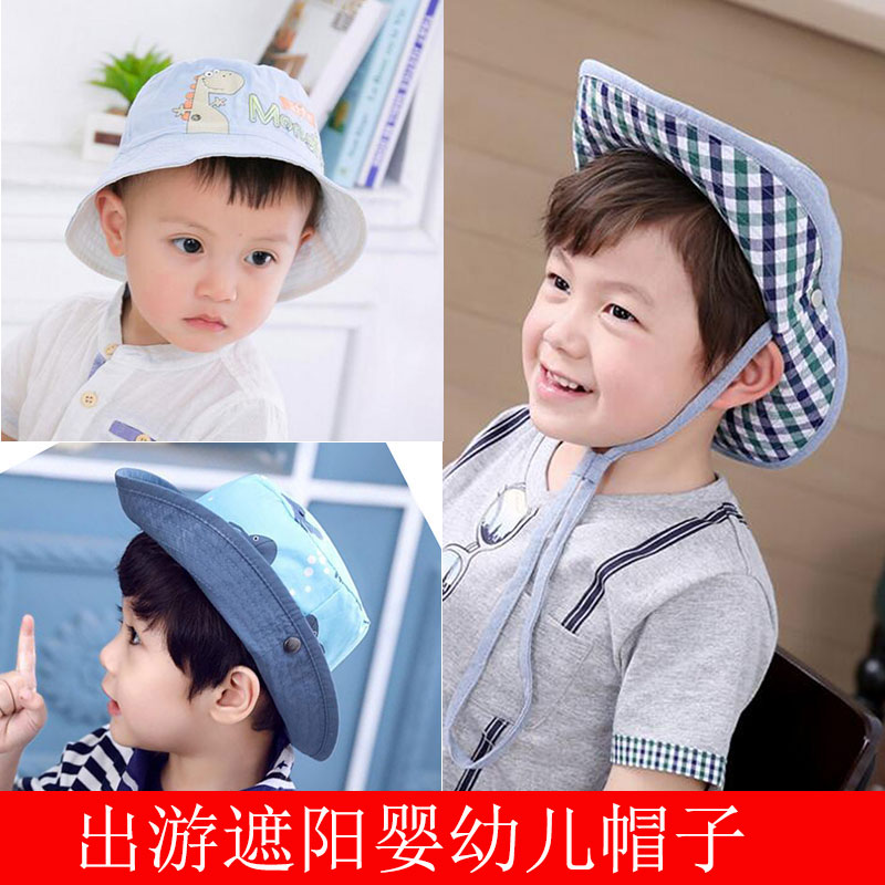 6576fa50a3f Baby hat cotton male baby hat fisherman hat spring and summer ...