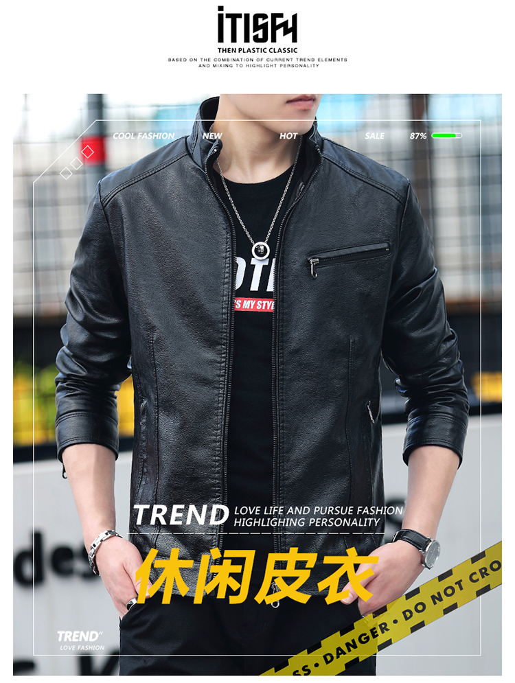 Men's leather 2020 autumn/winter new leather jacket handsome big size locomotive clothes trend a hundred men's jackets 43 Online shopping Bangladesh