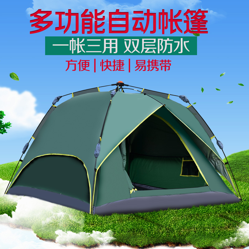 3-4 people free to build speed open double layer Four Seasons tent couple tent for a family of three one-room tent automatic tent & USD 236.71] 3-4 people free to build speed open double layer Four ...