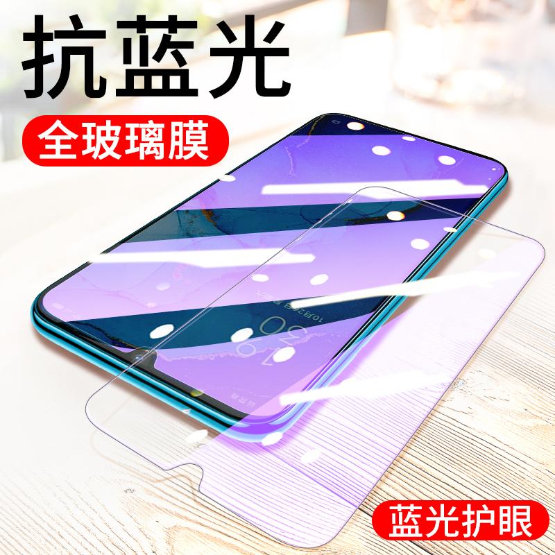 oppo紫光reno3鋼化膜reno4 2z opporeno10倍版ace手機貼膜z抗藍光