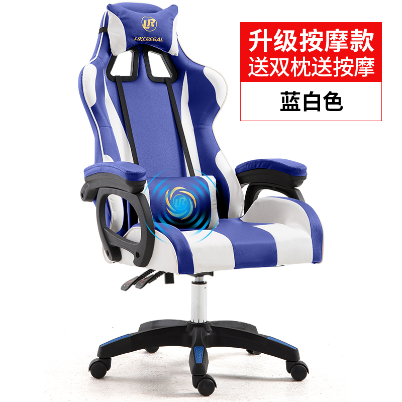 UPGRADE BLUE AND WHITE COLOR MASSAGE