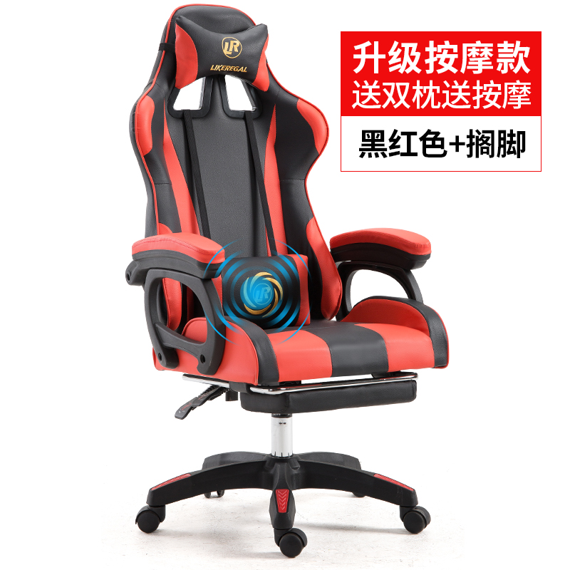 UPGRADE RED AND BLACK COLOR MASSAGE + FOOTREST