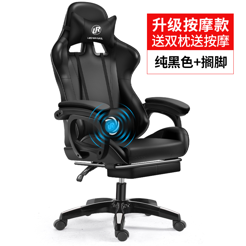 UPGRADE PURE BLACK COLOR MASSAGE + FOOTREST