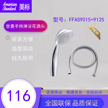 American standard bathroom Sega handheld shower head Handheld shower CF-9015 FFAS9125 Hose 1 5m