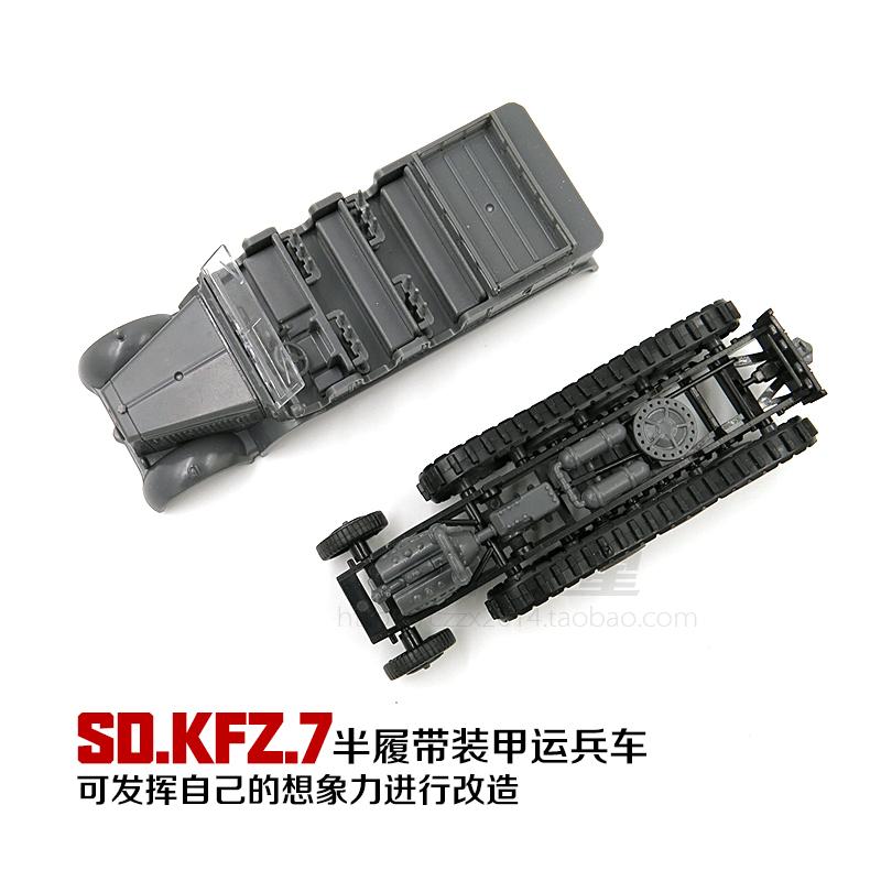"""4D puzzle model"" -Китайский производитель O1CN01sZlbxv1Wz0W6krhOl_!!10562858"
