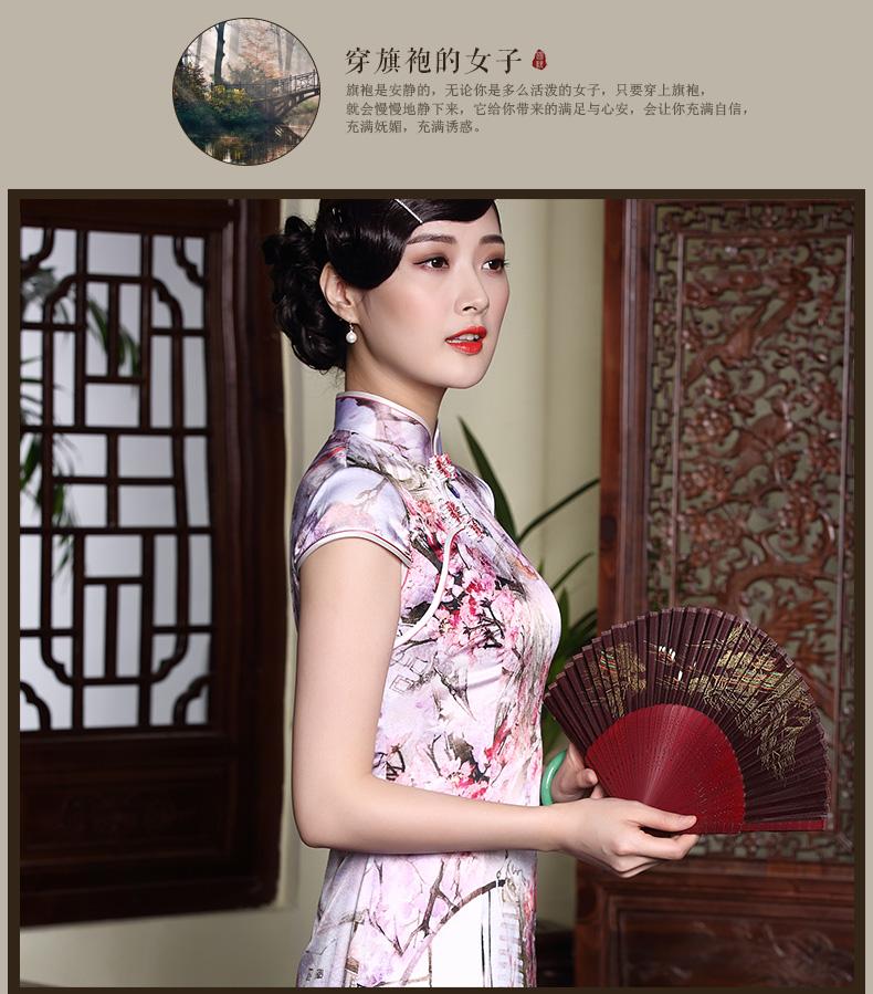 东方优雅 绝色容颜(二) - 花雕美图苑 - 花雕美图苑