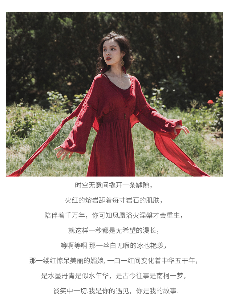 復古民族风红色棉麻长袖领洋装收腰显瘦气质沙漠旅拍度假长裙详细照片