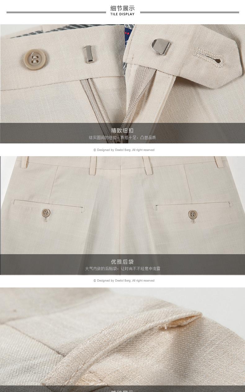 Mùa hè phần mỏng phù hợp với kinh doanh quần phù hợp với quần cộng với phân bón XL quần của nam giới sâu cao eo loose quần