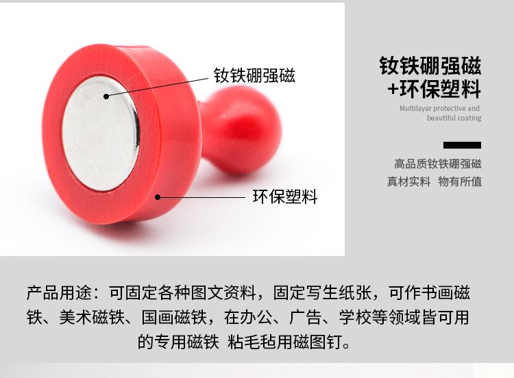 圓形強力磁鐵大小彩色圓形強磁鐵磁圖釘玻璃白板磁石強磁鐵吸鐵石(規格不同價格不同請詢價)