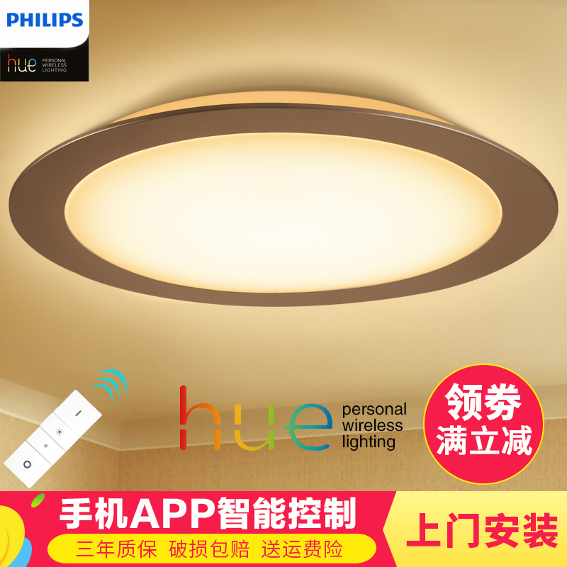 Usd 456 79 Philips Led Ceiling Lamp Hue Morning Smart