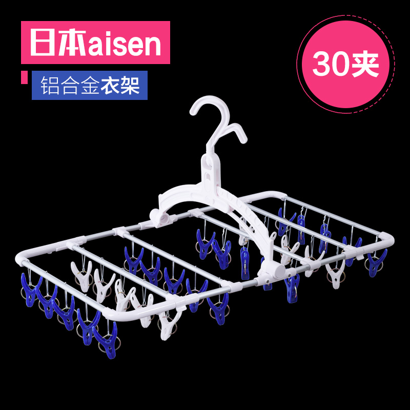 Japan Hangers Hangers Can Be Folded Clothes Racks Plastic Drying