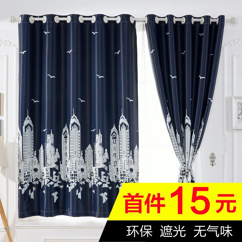 简约现代遮光隔热窗帘布卧室客厅飘窗免打孔短帘儿童阳台成品窗帘
