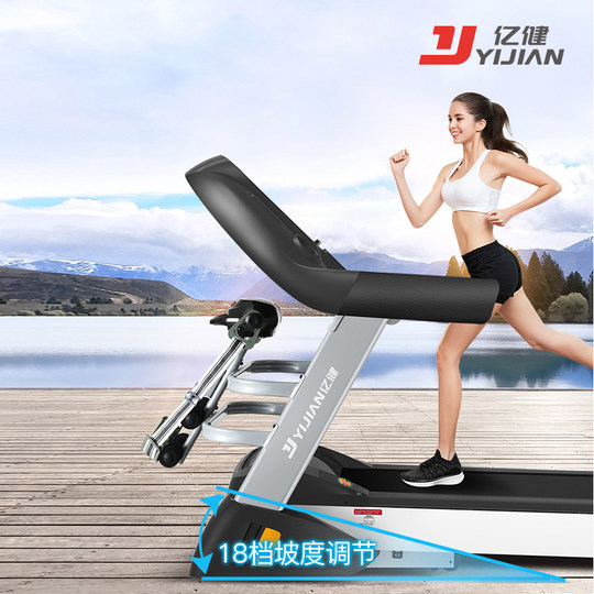 Yijian treadmill home gym dedicated ultra-quiet A5 multifunctional small indoor brand large men