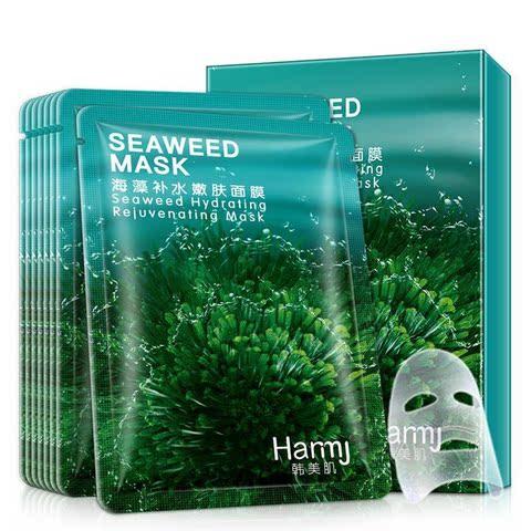 网红海藻面膜10片盒装 补水保湿控油蚕丝面膜