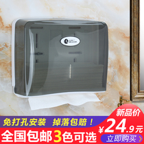 Factory Direct Sales! Plastic Hand Tray free-punching wall-mounted drawing tray