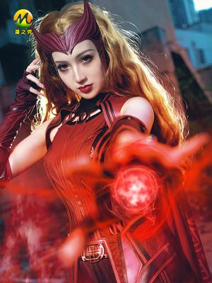 taobao agent Dancing show Wanda Vision COS suit Wanda same clothes Wanda COS Crimson Witch Scarlet Witch Women's Clothing