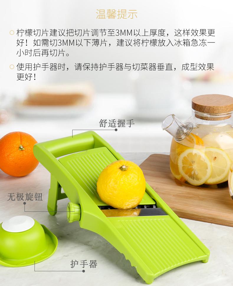 Gadget cuisine - professional edition: tranches déchiquetées ajustement en 9 étapes coupe de citron  version multi-fonction: tranches déchiquetées 5 grandes fonctions ne peut pas couper le citron  - Ref 3405799 Image 12