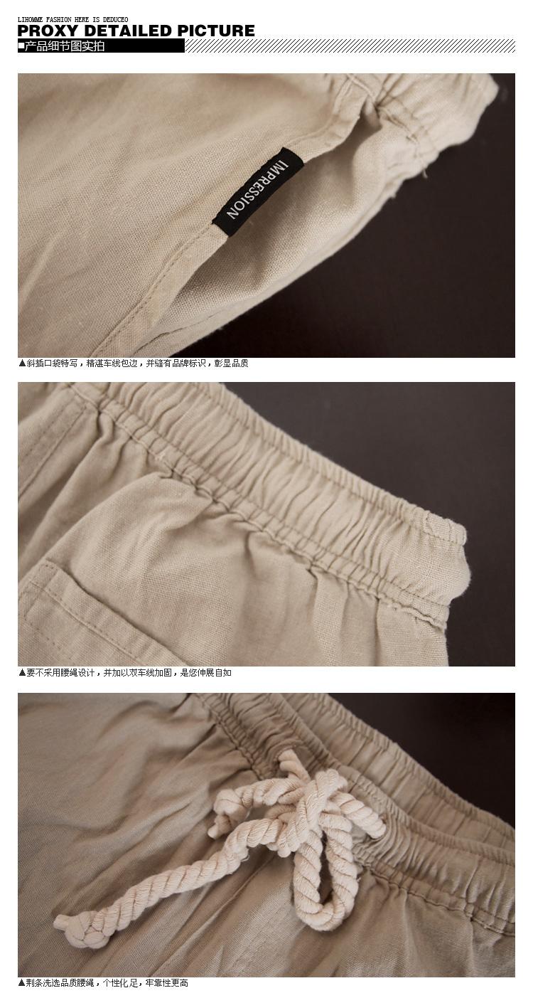 Quần linen nam phần mỏng thể thao quần lỏng thẳng cotton và linen Trung Quốc phong cách quần âu kích thước lớn quần nam quần mùa hè