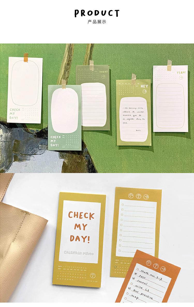 靠近我温暖你涂鸦日记清单打卡计划手账素材风便利贴本详细照片