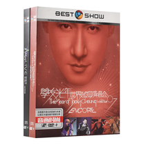 Jacky Cheung Concert Collection Light Years World + Music Tour + Friends