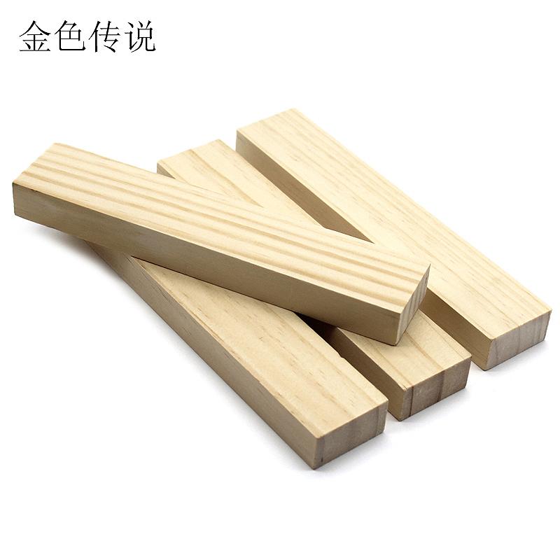 松木方2*4*20cm长方体木条木块模型DIY木头手工拼装材料支撑柱