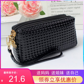 Wrist new multi-function big screen three-layer bag zipper mobile phone package ladies change key hand package hand package