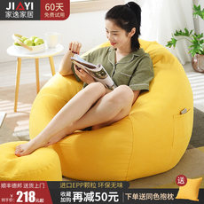 Lazy sofa bean bag epp single recliner bedroom balcony small sofa leisure chair small apartment tatami chair